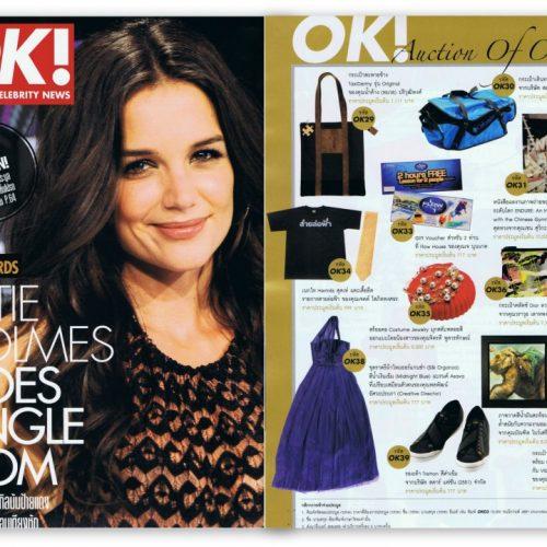 OK! Magazine SEPT 2012 Issue