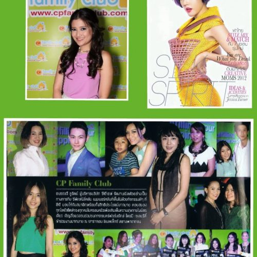 Priew Magazine AUG 2012 Issue