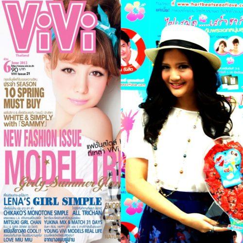 Vivi Magazine JUNE 2012 Issue